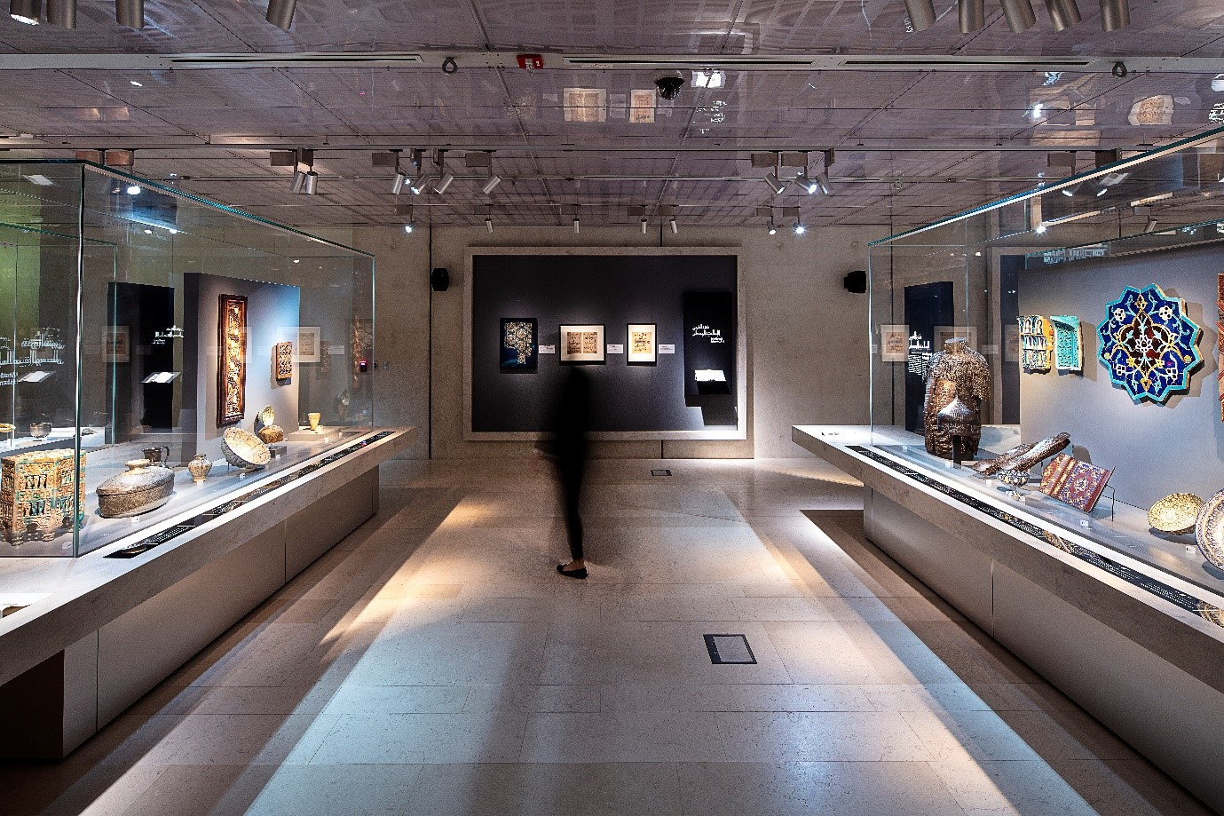 Exhibition of Islamic Art