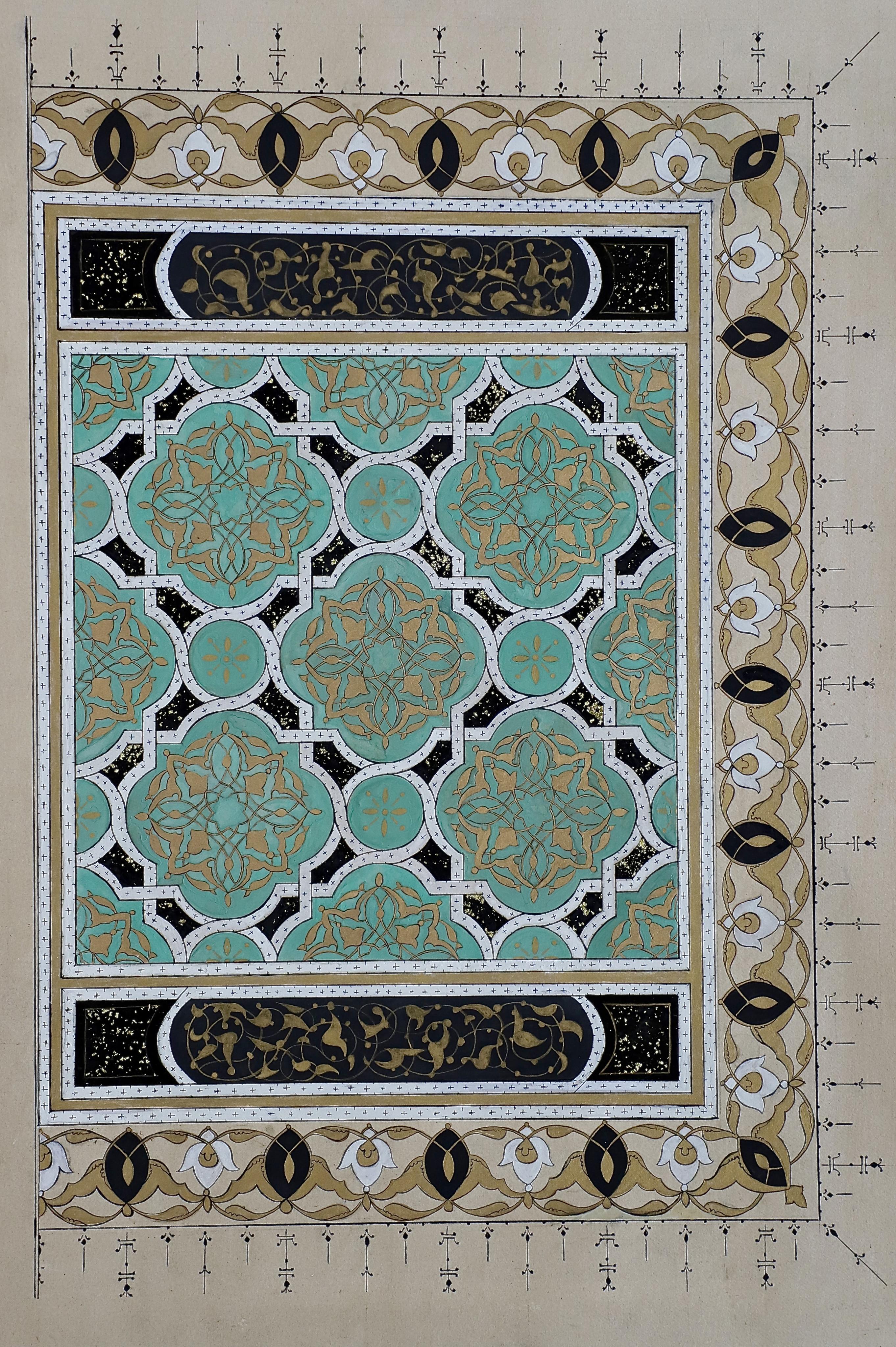 Mughal Frontispiece Illumination