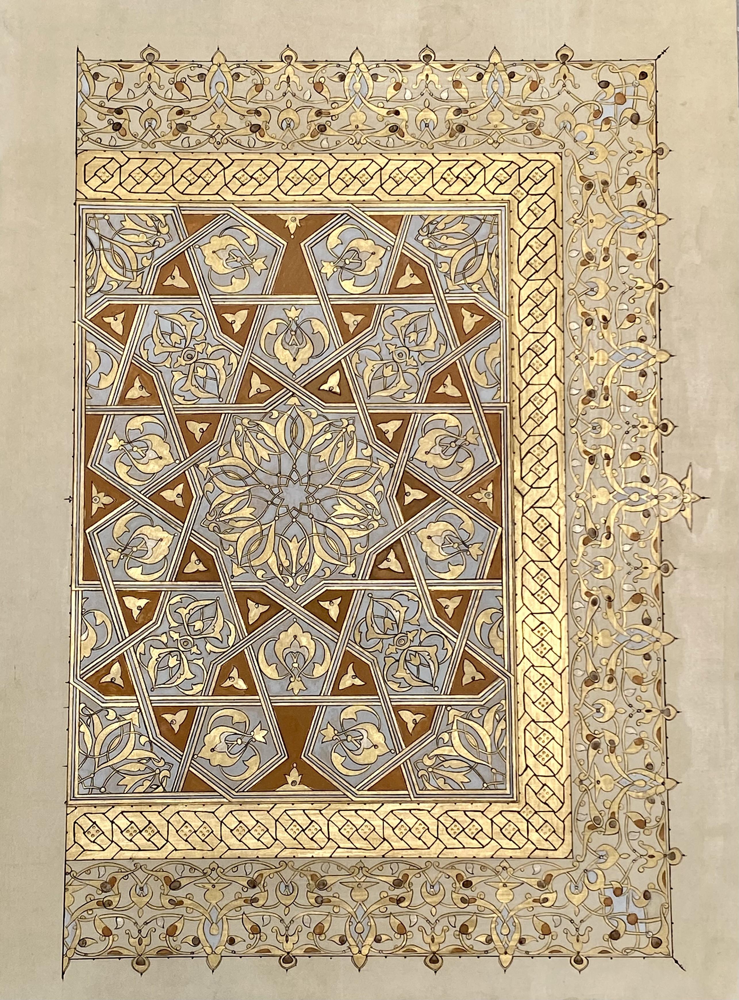 Mamluk Frontispiece Illumination